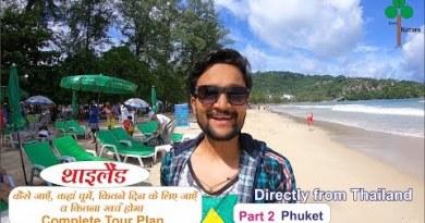 Thailand tour notion & Thailand tour finances | Bangkok, Phuket, Pattaya tour manual Fragment 2