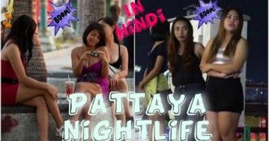 Walking avenue ladies bargaining | pattaya coastline ladies rates | ladies in walking avenue | nightlife