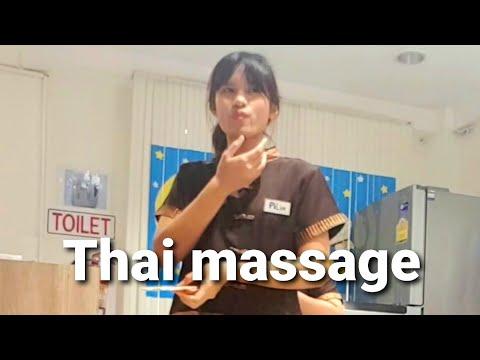 PATTAYA HOW MUCH MONEY THAI MASSAGE AND HOTEL