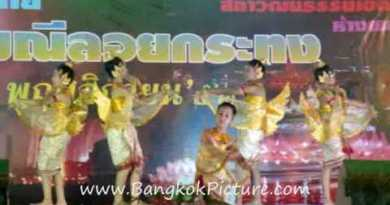 Thai Normal Dance by younger teens – Thailand Folks