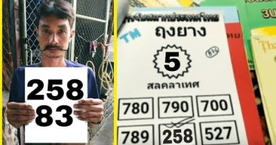 Thailand Lotto Result This day Are living 16-07-2020 | Thailand Lotto Result 16 July 2020