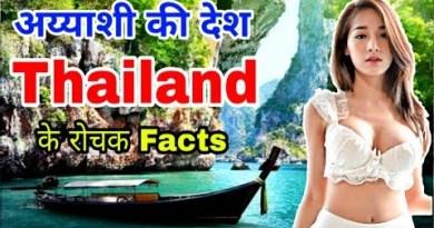 Attention-grabbing Fun Details about Thailand and Bangkok | Pattaya Nightlife | Fabulous Details | in Hindi