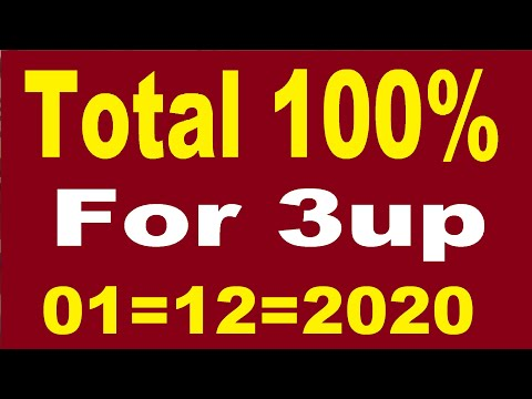 Whole 100% For 3up 01=12=2020 || Thailand Lottery || Ep 5 || Free Thai Lotto Guidelines ||