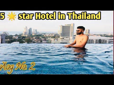 Pattaya city Tour & 5 🌟 extensive title Hotel in Pattaya|| Pattaya city bike condominium|| Plump vlog