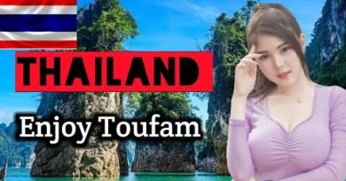 Yamna Hongna Skills Touba Yaba Mafam   Info About Thailand   in Manipuri