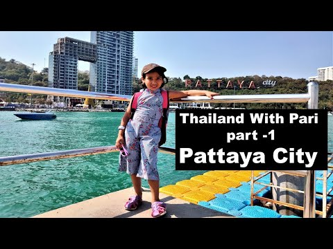 Pattaya Thailand time out with household | 4 days | PART 1 |  Points of interest | Hurry With Pari |LearnWithPari