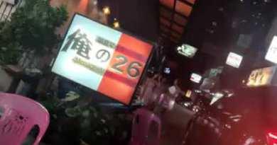 Pattaya at evening (2) #pattaya #nightlife #walkingstreet #redlightarea