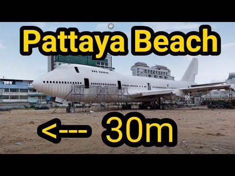 What is Boeing 747 doing at Pattaya Seashore?