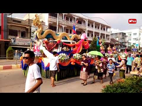 Thailand: Right here is how Buddhist Vesak Day is smartly-known in Thailand and other Buddhist countries.