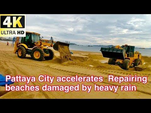 Pattaya City hastens seaside repairs broken by heavy rain August 28,2021