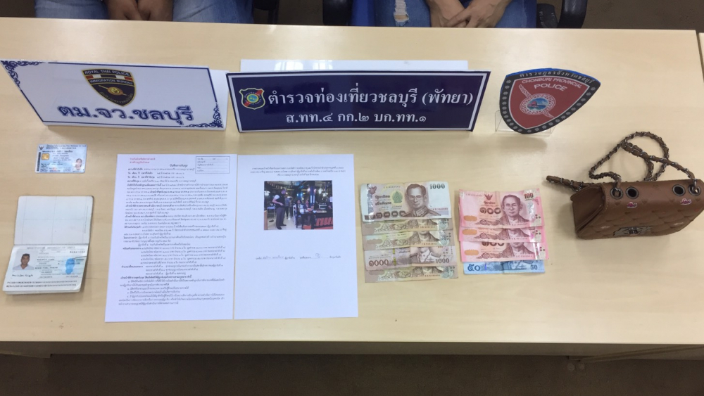 Pattaya police Tuesday morning arrested an Indian man and his Thai girlfriend for cheating an