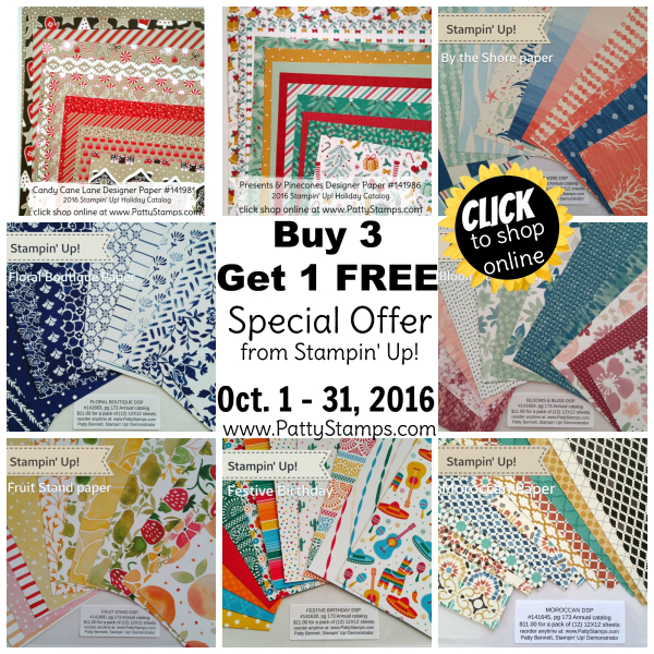 Buy 3 get 1 free dsp click shop pattystamps