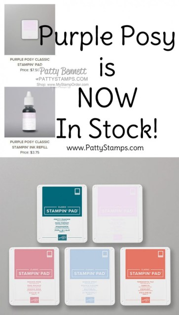 Stampin' UP! Purple Posy Ink Pad, refill and set of 5 In Color Ink pads are now available! www.PattyStamps.com