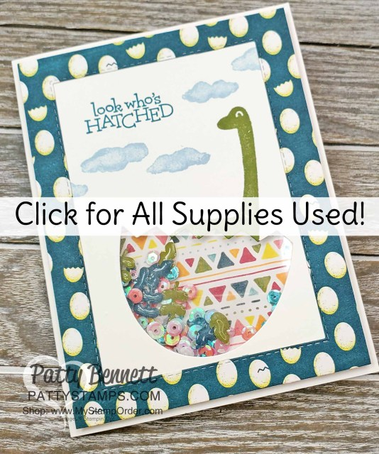 Click for all supplies used for my Shaker Card featuring Stampin Up Dino Days stamp set and Dinoroar enamel shapes with sequins!  Great baby card or little boy birthday card idea. www.PattyStamps.com