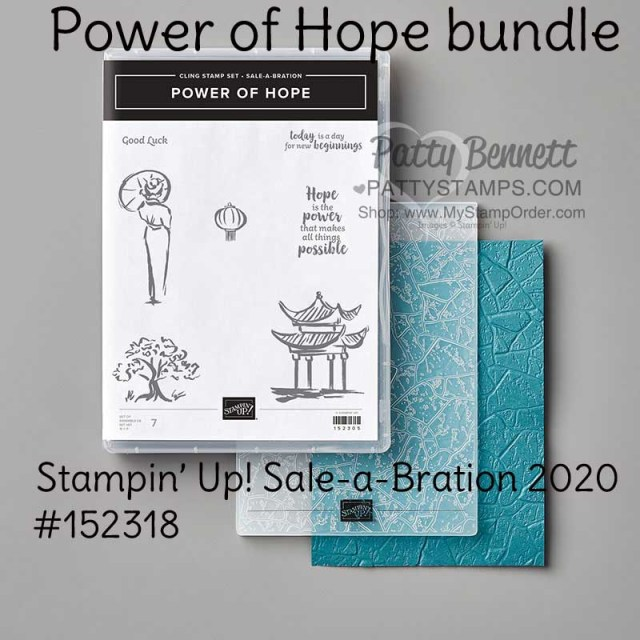 Stampin Up Power Of Hope Sale-a-Bration set and embossing folder. #152318 while supplies last. www.PattyStamps.com