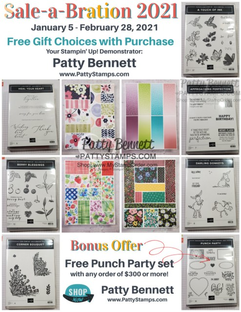 Sale-a-Bration Jan-Feb 2021 Stampin' Up! free gift choices with purchase. Shop with Patty Bennett www.PattyStamps.com