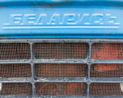 1979 Belarus Tractor front