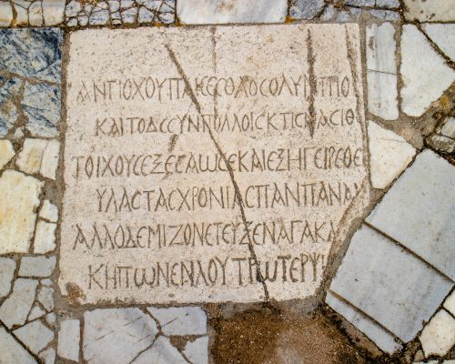 It's all Greek to me!