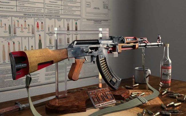 AK-47 Cutaway