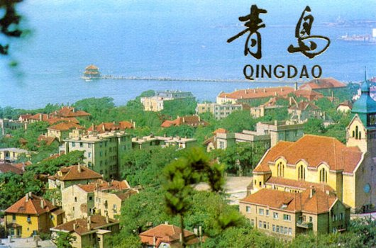 A View of the City of Qingdao
