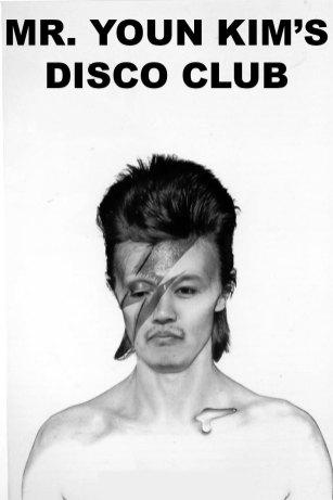 Youn Kim as David Bowie