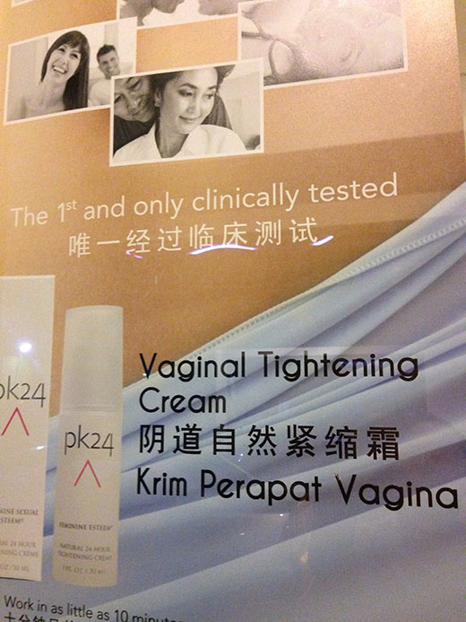 Vaginal Tightening Cream is a thing.