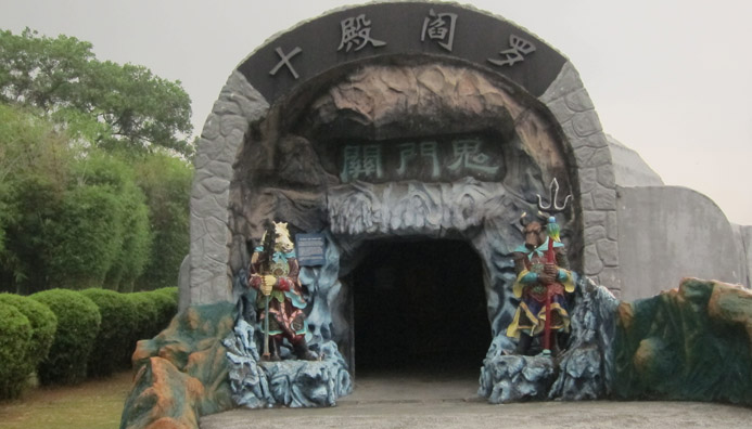 Ten Courts of Hell entrance