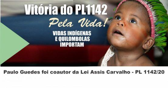 O projeto de lei (PL 873/20) que ampliou o alcance do auxílio emergencial de R$ 600 durante a pandemia do novo Coronavírus,