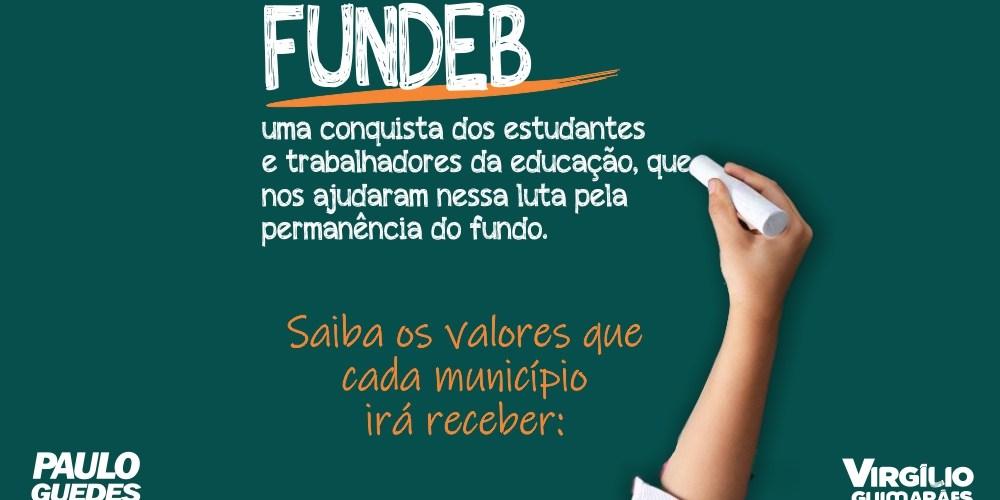 Municipios-mineiros-vao-receber-R-16-milhoes-do-Novo-Fundeb-deputado-federal-paulo-guedes