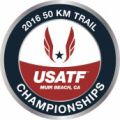 50K Championship logo