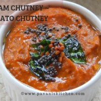 Karam Chutney | How to make tomato Chutney