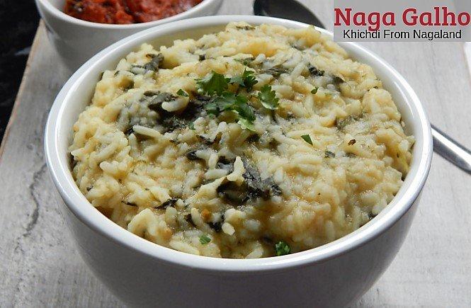 Naga Galho Recipe