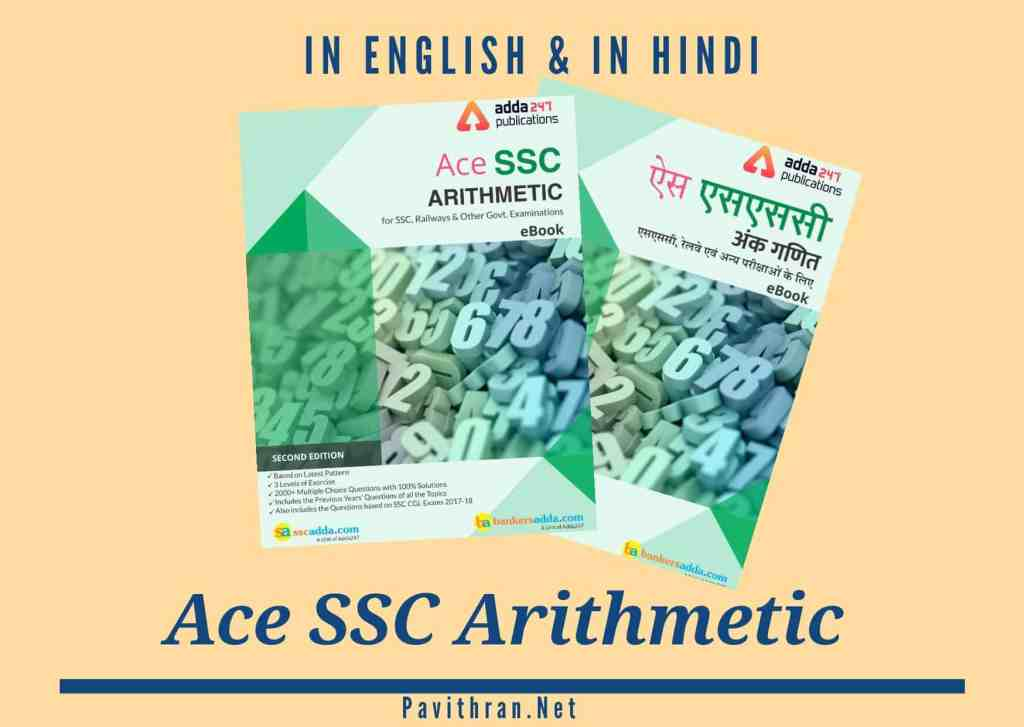 Ace SSC Arithmetic Maths Book PDF in English & Hindi