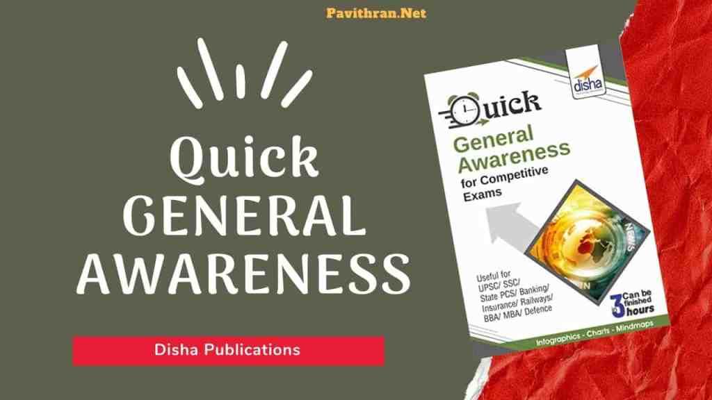 Disha Quick General Awareness PDF Download