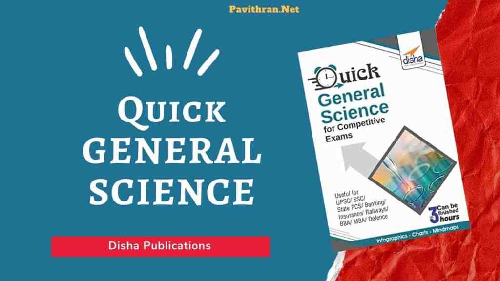 Disha Quick General Science PDF Download