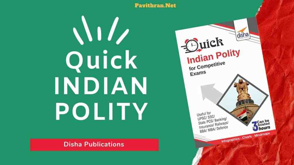 Disha Quick Indian Polity PDF Download