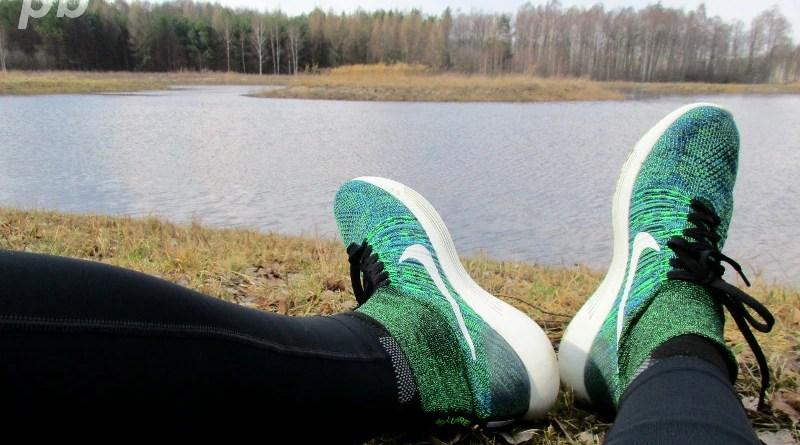 Nike Lunar Epic - teren