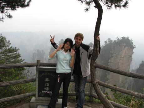 Zhangjiajie - totu kręcono Avatara 11