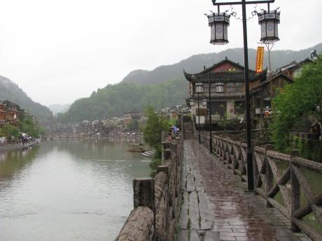 Fenghuang - czyli Feniks 13
