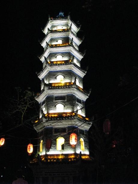 Fenghuang - czyli Feniks 21