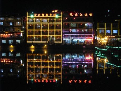Fenghuang - czyli Feniks 32