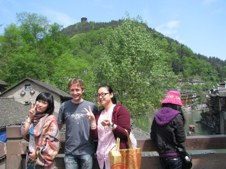 Fenghuang - czyli Feniks 37