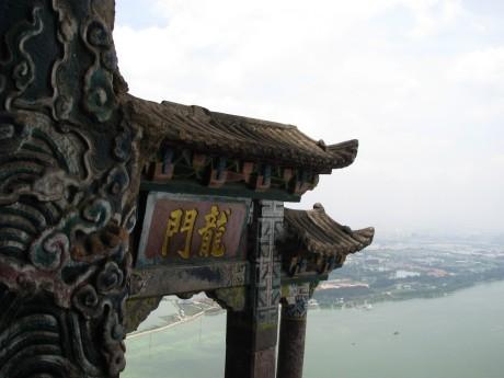 Kunmig, Xi Shan 22