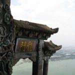 Kunmig, Xi Shan 1