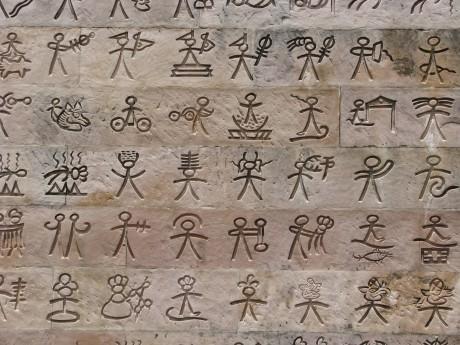 Lijiang - Baisha - rower - góry 10