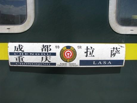 W pociągu doLhasy (Lasa) 13