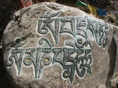 Tybet - Chimphu (Chim-puk) - miejsce domedytacji 2