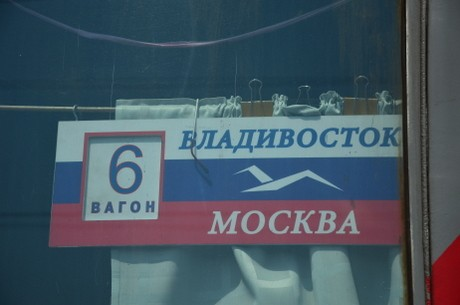 Kolej transsyberyjska - z Moskwy do Irkucka 1