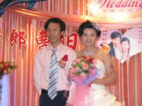 Chiński ślub i chińskie wesele