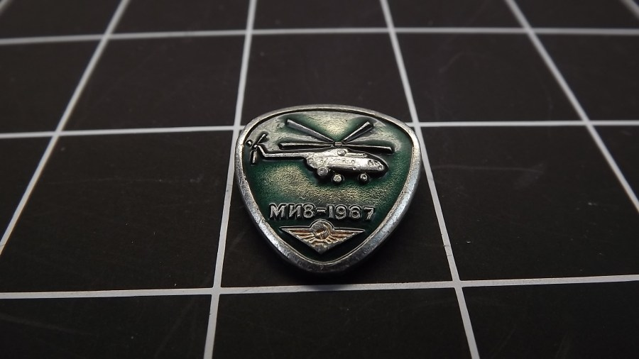 VINTAGE ANTIQUE MN8 1967 MILITARY AIRPLANE RUSSIA USSR ENAMEL LAPEL PIN 1